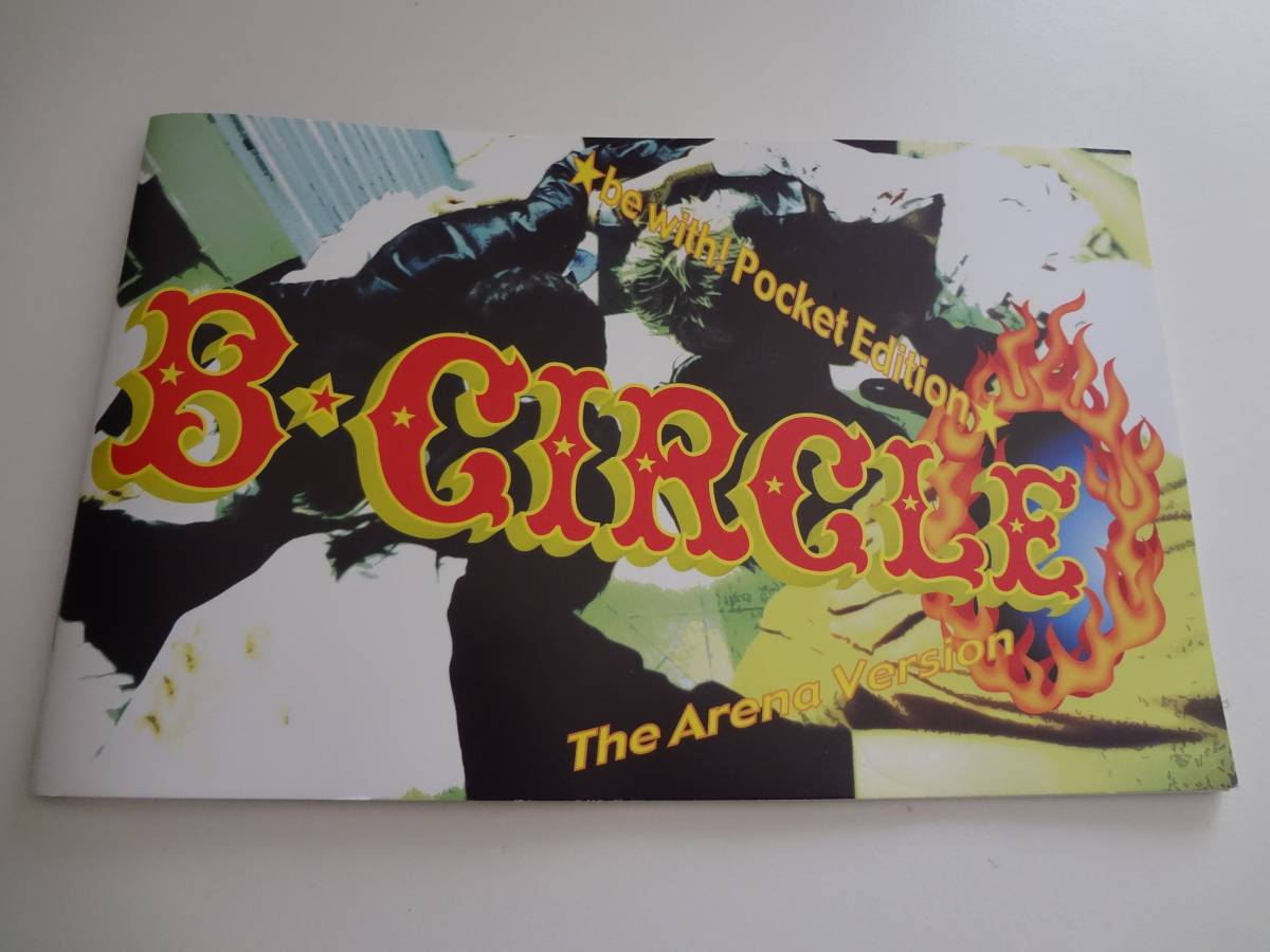 B・CIRCLE The Arena Version~B'z LIVE-GYM 2005 CIRCLE OF ROCK