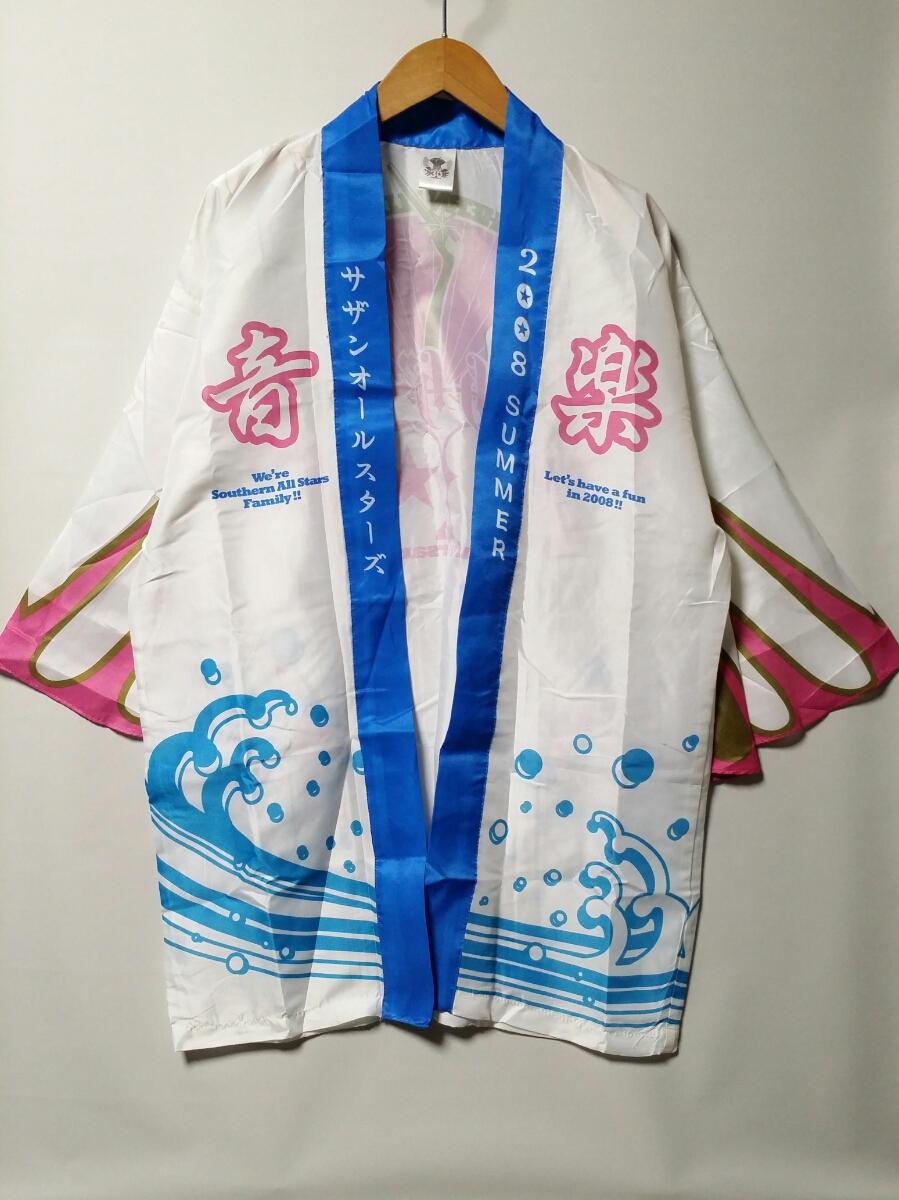 【送料無料】サザンオールスターズ/30周年記念/ハッピ/法被/鶴/2008 SUMMER/即決