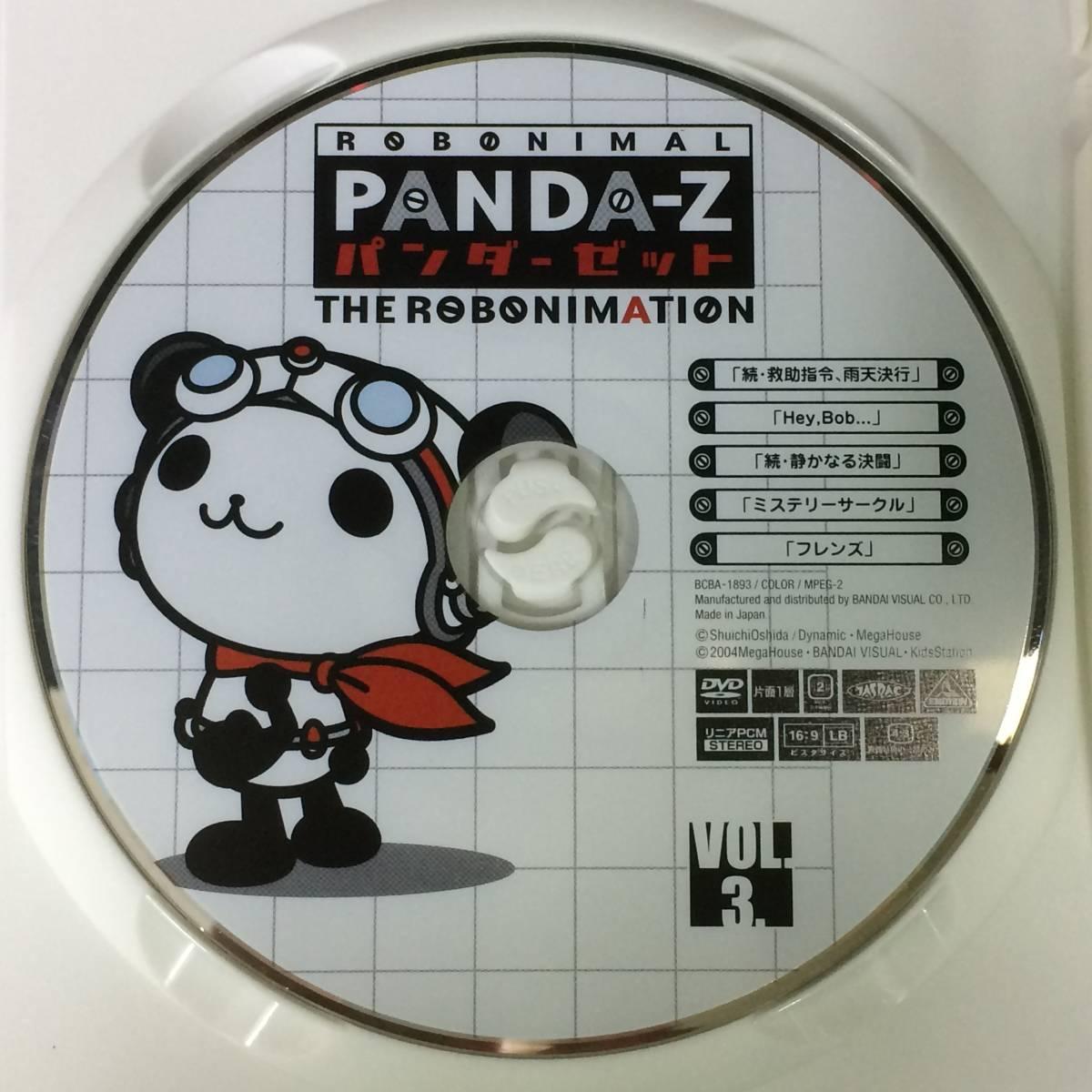 ◆◇中古DVD パンダーゼット THE ROBONIMATION3・4◇◆_画像4