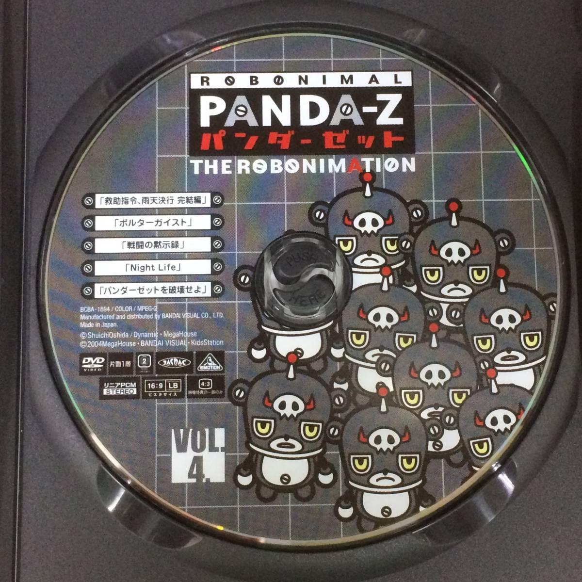 ◆◇中古DVD パンダーゼット THE ROBONIMATION3・4◇◆_画像5