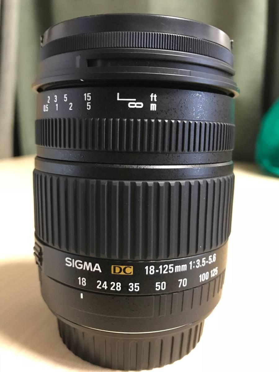 中古美品【シグマ SIGMA DC 18-125mm 1:3.5-5.6 キャノン用 】