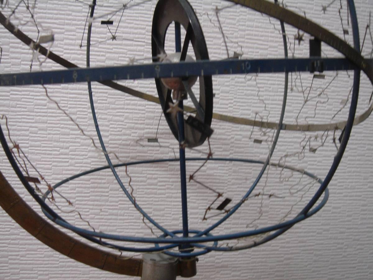 上野科学社 天体運行原理説明器 プラネタリウム 天球儀 星座 宇宙 アンティーク 天体運行説明器 高さ約54cm_画像7