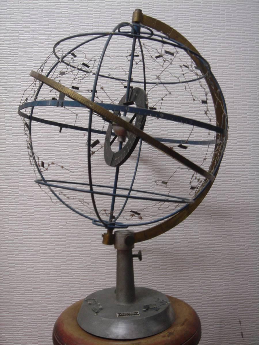 上野科学社 天体運行原理説明器 プラネタリウム 天球儀 星座 宇宙 アンティーク 天体運行説明器 高さ約54cm