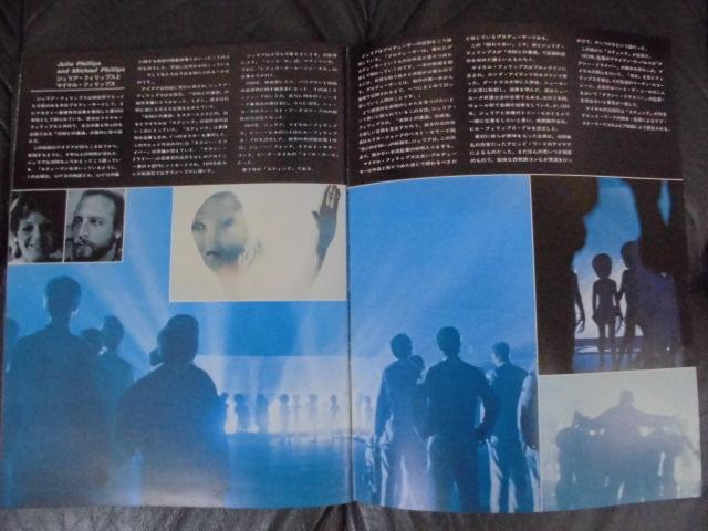 1977年 ★未知との遭遇★  スティーブン・スピルバーグ 映画パンフレット_画像3