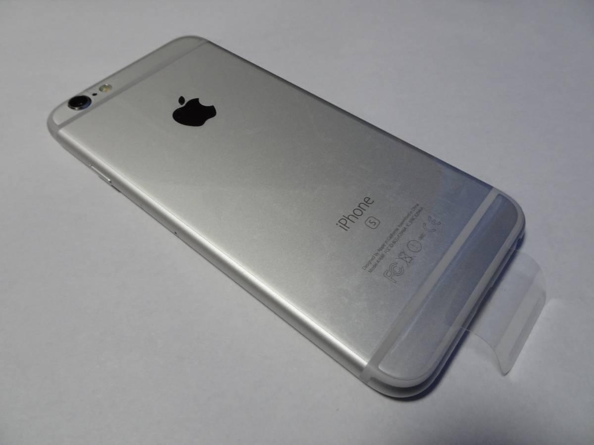 交換品 未使用 au iPhone6s 16GB シルバー SIMフリー_画像2
