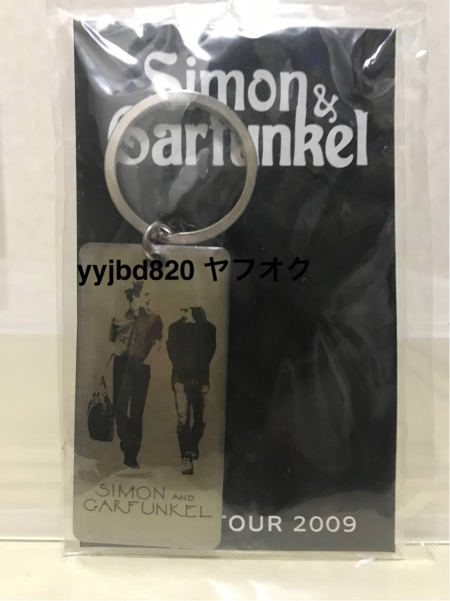 サイモン & ガーファンクル ☆ キーホルダー JAPAN TOUR 2009 ☆ 新品未開封