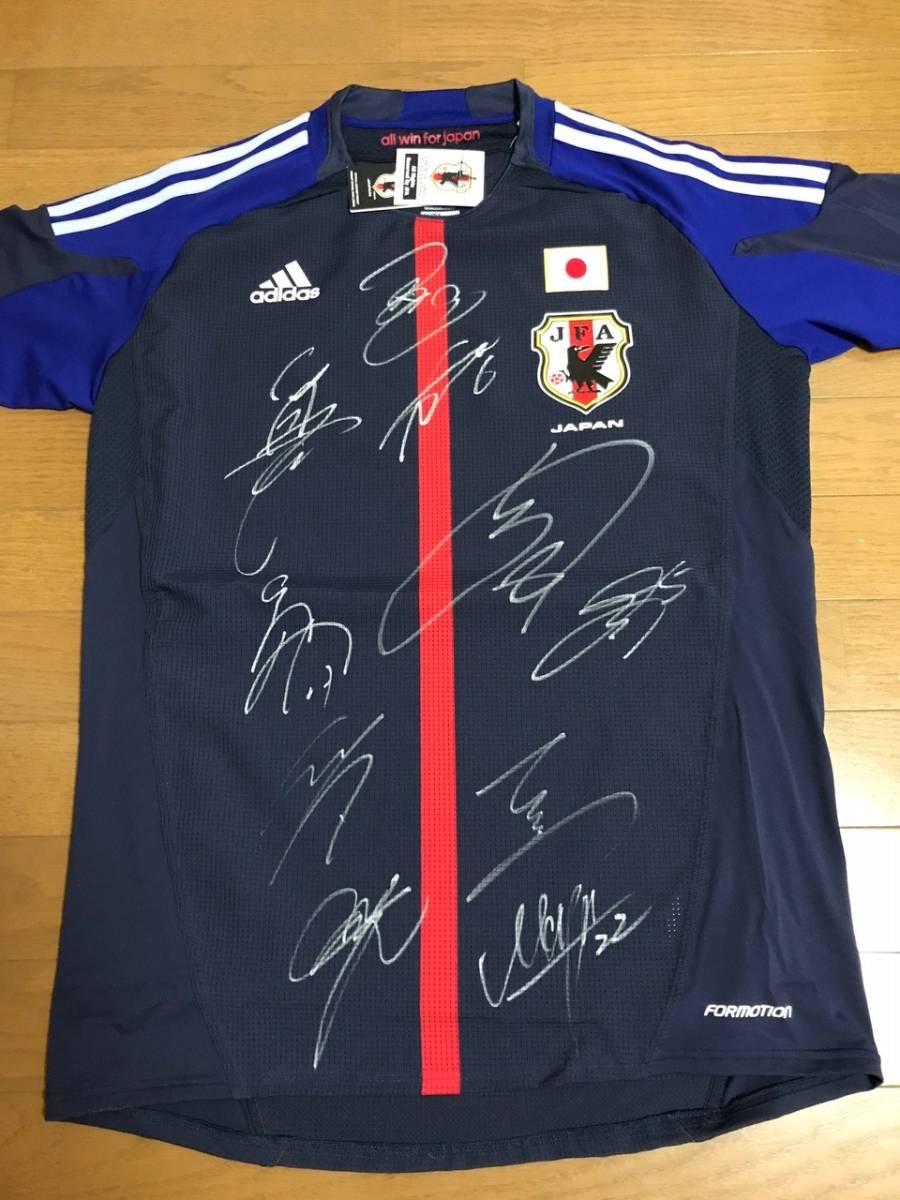 日本代表 10選手 直筆サイン入りユニフォーム オーセンティックユニフォーム 本田 香川 長谷部 長友