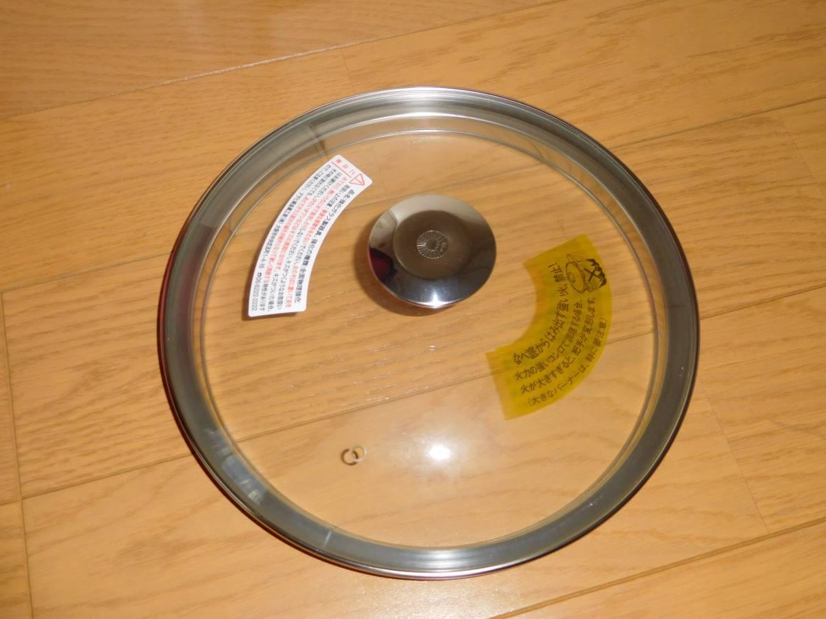 アサヒ軽金属◆ゼロ活力なべ(L・5.5リッター)ガラス蓋・パスタポット付き_画像3
