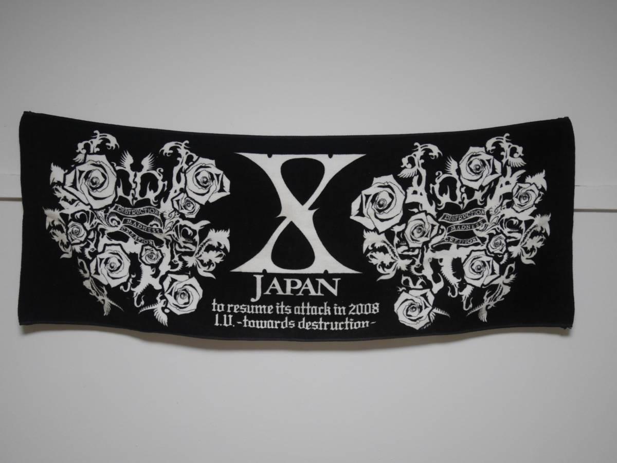 X JAPAN 2008 タオル HIDE