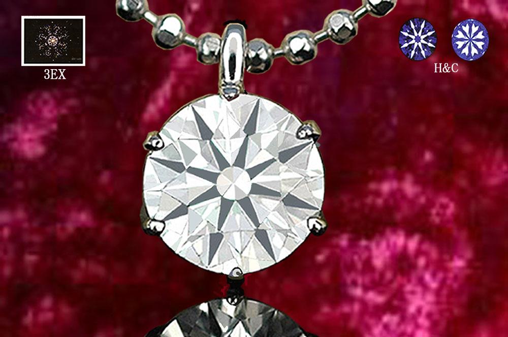 完全無色透明 天然ダイヤモンド ネック