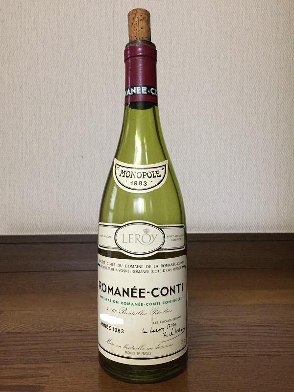 DRC ROMANEE CONTI/ロマネコンティ 1983 空ボトル 空瓶 コルク付