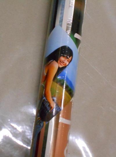 新垣結衣 2007年カレンダー ブロマイド(写真)付 未開封品 グッズの画像