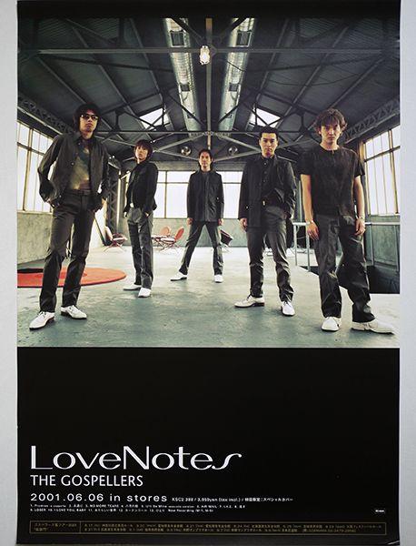 <ポスター>The Gospellers「Love Notes」ゴスペラーズ 2001年 ★非売品