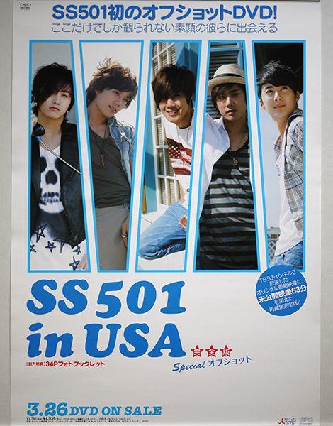 <ポスター>SS501「SS501 in USA」DVD販売告知 ★非売品
