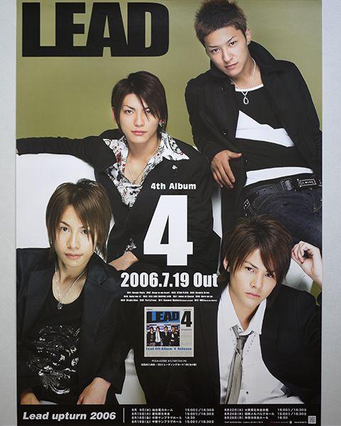 <ポスター>Lead「4」告知ポスター 2006年 リード ★非売品