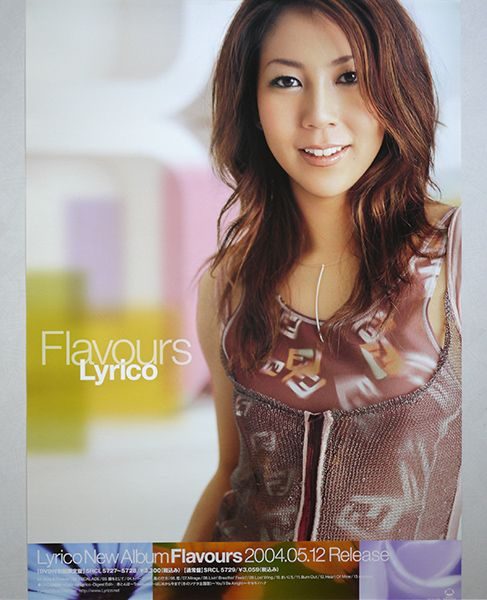 <ポスター>Lyrico「Flavours」リリコ 2004年 ★非売品