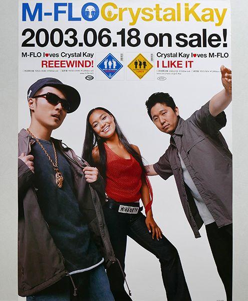 <ポスター>m-flo Crystal Kay「REEEWIND!/I LIKE IT」2003年 エム-フロウ, クリスタル・ケイ ★非売品