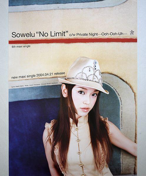 <ポスター>Sowelu「No Limit」ソエル 2004年 ★非売品