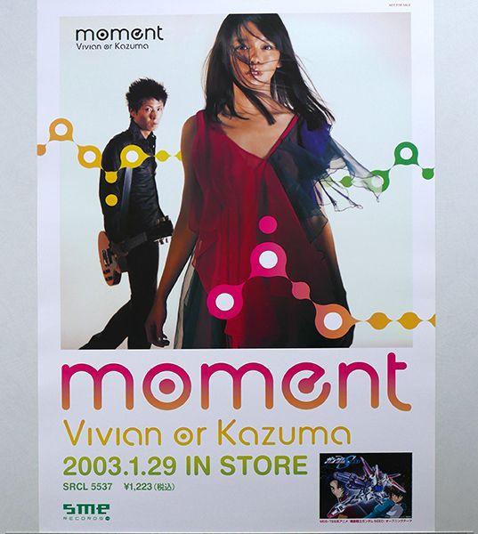 <ポスター>Vivian or Kazuma「moment」2003年 ビビアンスー ★非売品