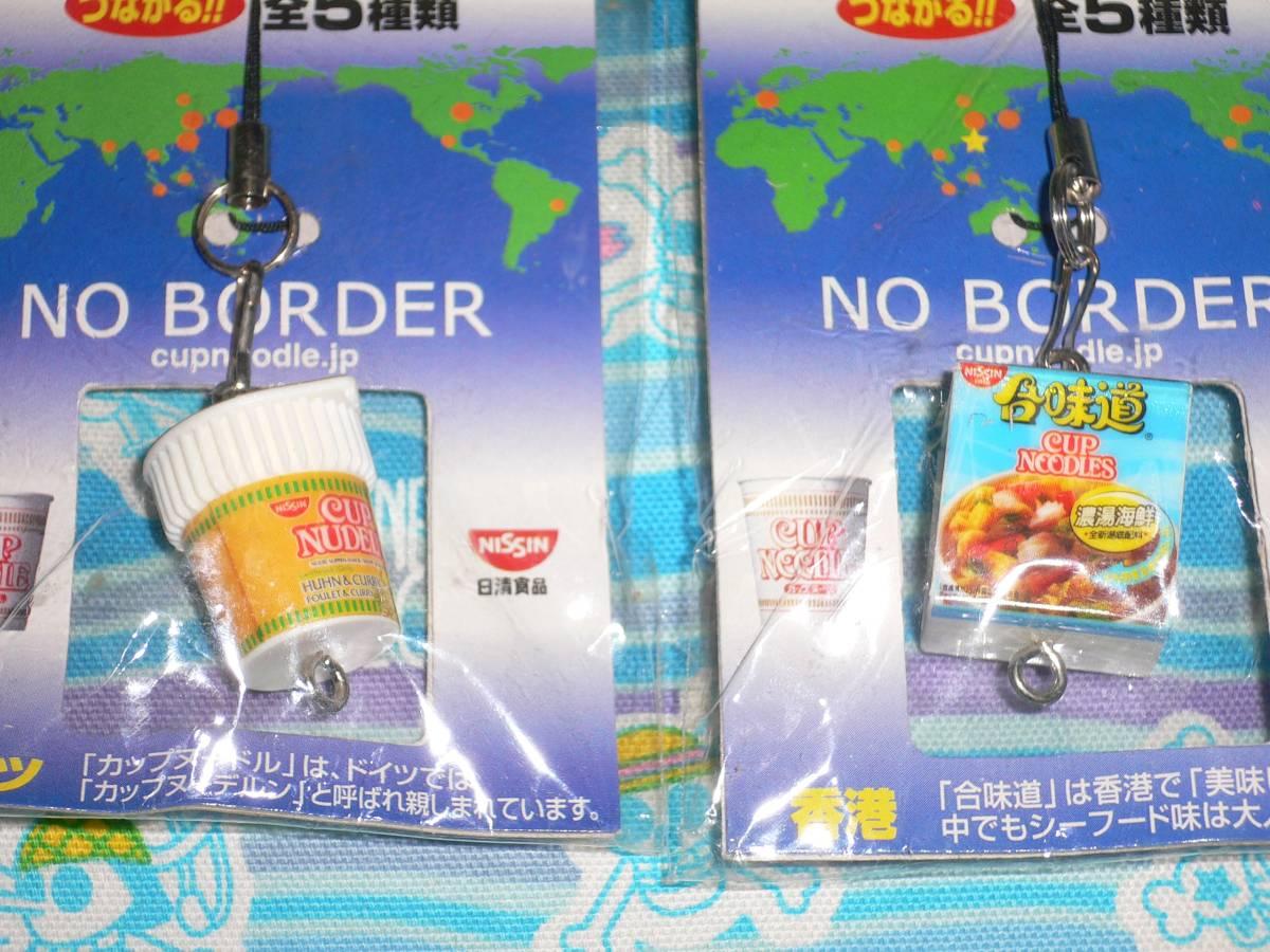 日清カップヌードル 世界のカップヌードル 携帯フィギュア / 香港 & ドイツ セット_画像3