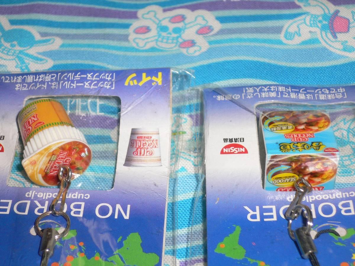 日清カップヌードル 世界のカップヌードル 携帯フィギュア / 香港 & ドイツ セット_画像4