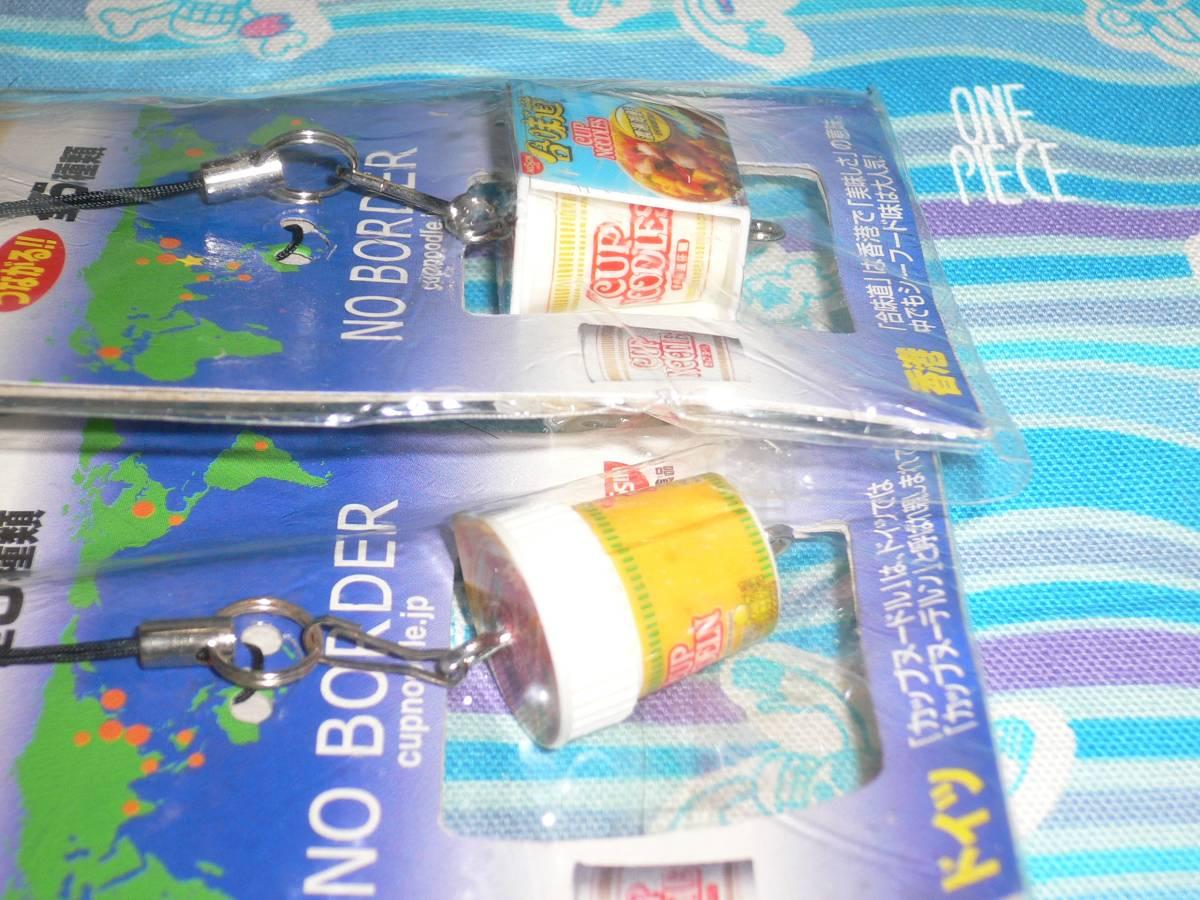 日清カップヌードル 世界のカップヌードル 携帯フィギュア / 香港 & ドイツ セット_画像5