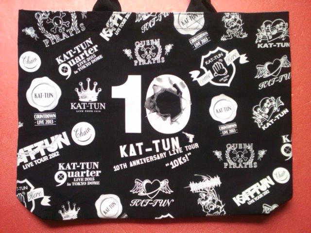 KAT-TUN 2016年 10ks トートバッグ