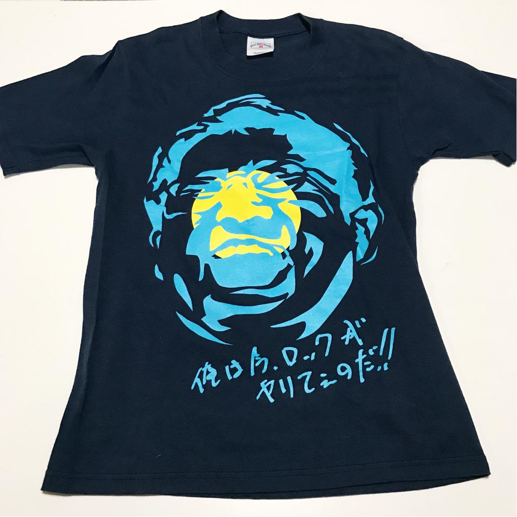 サンボマスター Tシャツ バンドTシャツ 俺は今ロックがやりてぇのだ サイズS ネイビー☆