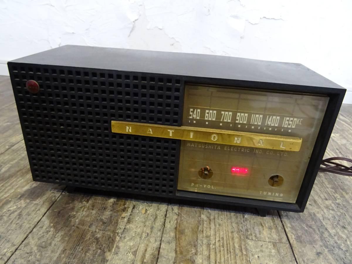 K1268○ National 松下 真空管ラジオ DX-350レトロ ジャンク