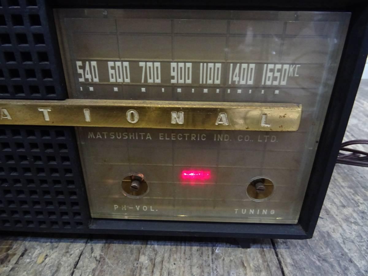 K1268○ National 松下 真空管ラジオ DX-350レトロ ジャンク_画像2