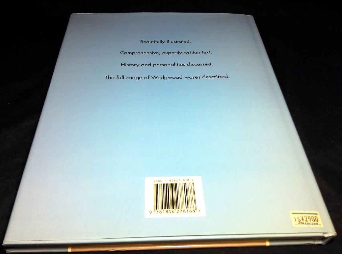 <洋書>ウエッジウッド コレクターズ・ガイド『WEDGWOOD A Collector's Guide』~陶磁器/Peter Williams_画像10