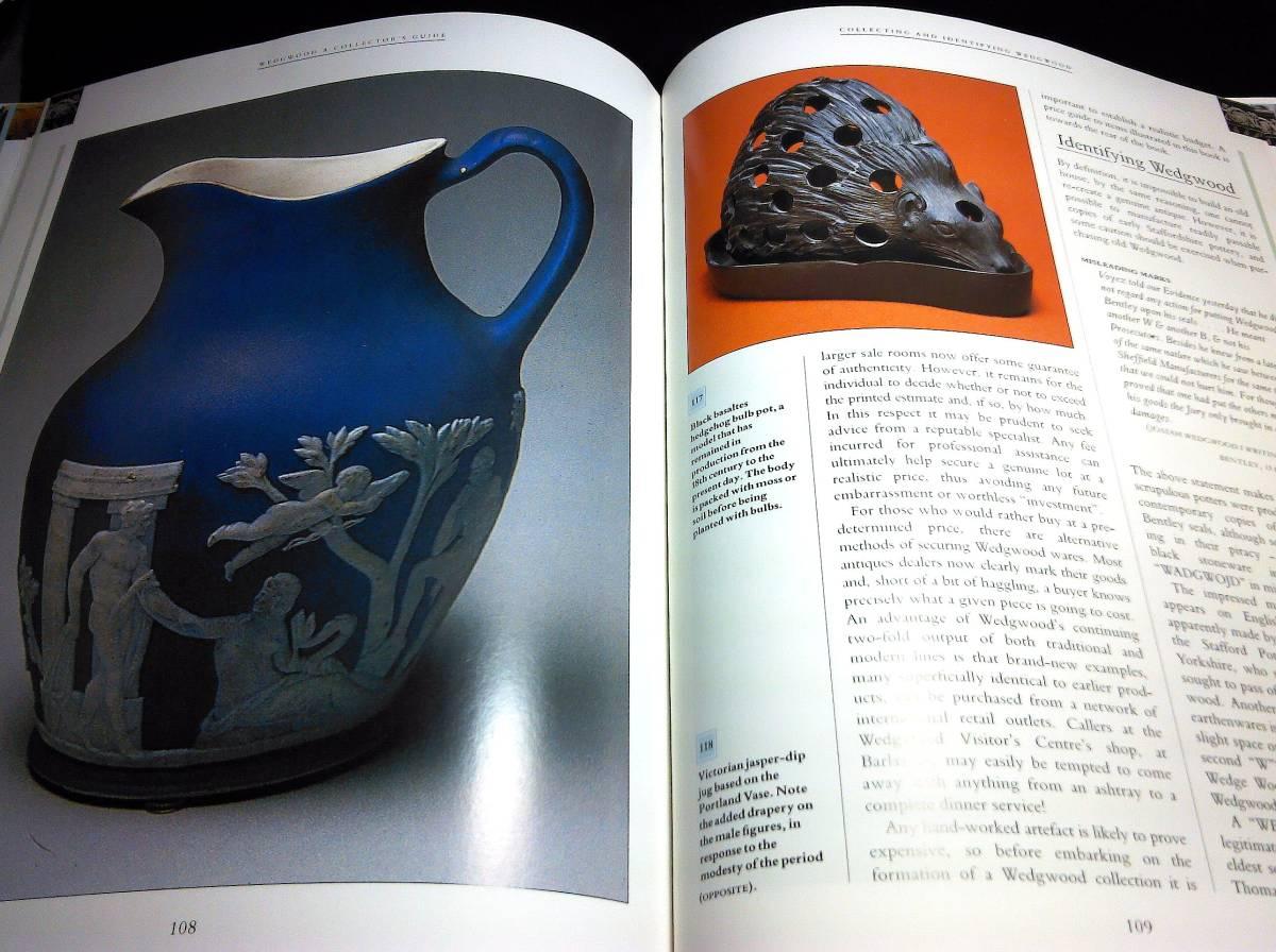 <洋書>ウエッジウッド コレクターズ・ガイド『WEDGWOOD A Collector's Guide』~陶磁器/Peter Williams_画像8