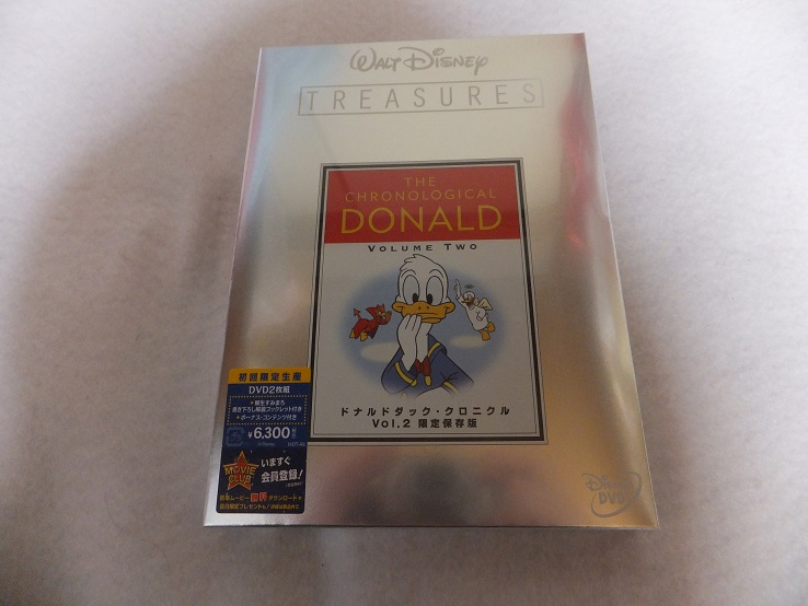 ドナルドダック・クロニクル vol.2 限定保存版 初回限定生産盤 ディズニー DVD 新品未開封 ディズニーグッズの画像