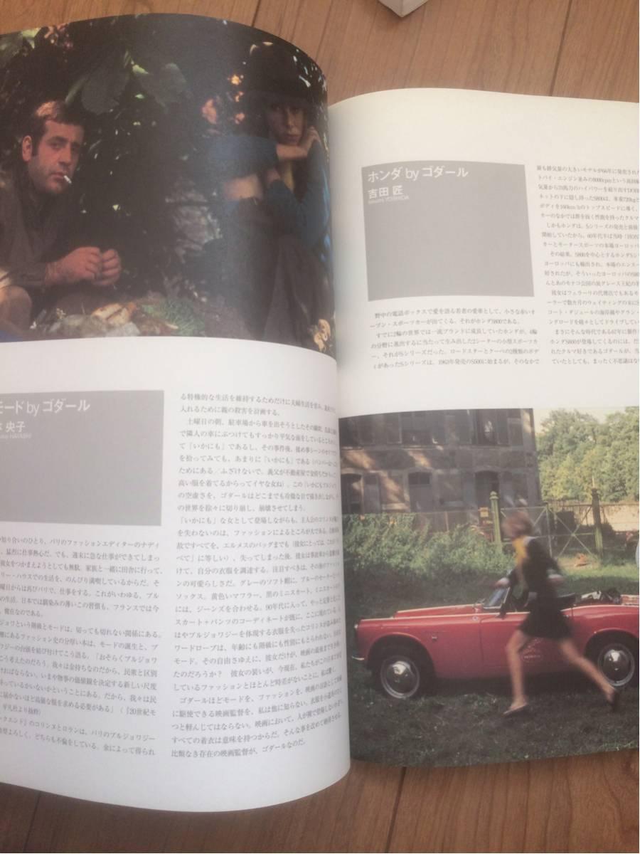 映画パンフレット WEEK-ENDジャン リュック ゴダール フランス映画_画像3