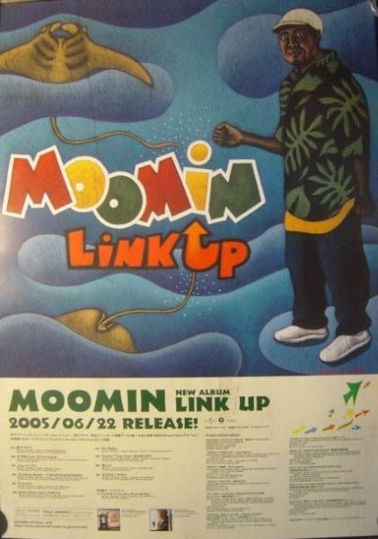 MOOMIN | LINK UP/未使用・非売品ポスター梱包料込