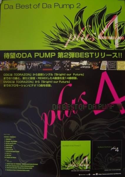 DA PUMP ダパンプ/DA BEST OF DA PUMP Plus4/ポスター 梱包料込