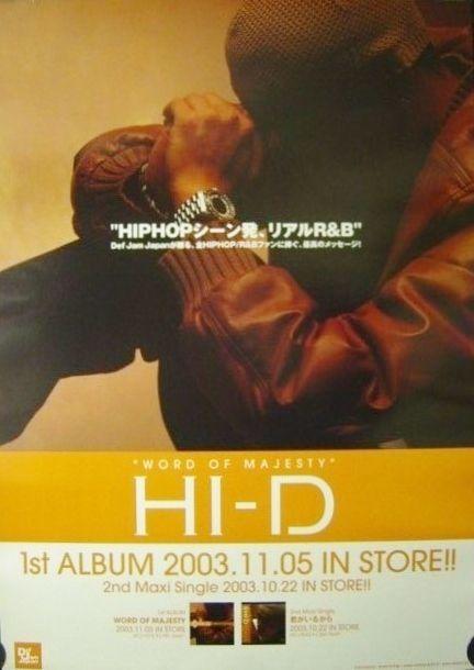 HI-D/WORD OF MAJESTY/未使用・非売品ポスター梱包料込