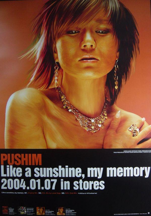 PUSHIM/Like a sunshine,my memory/未使用・非売品ポスター梱包料込