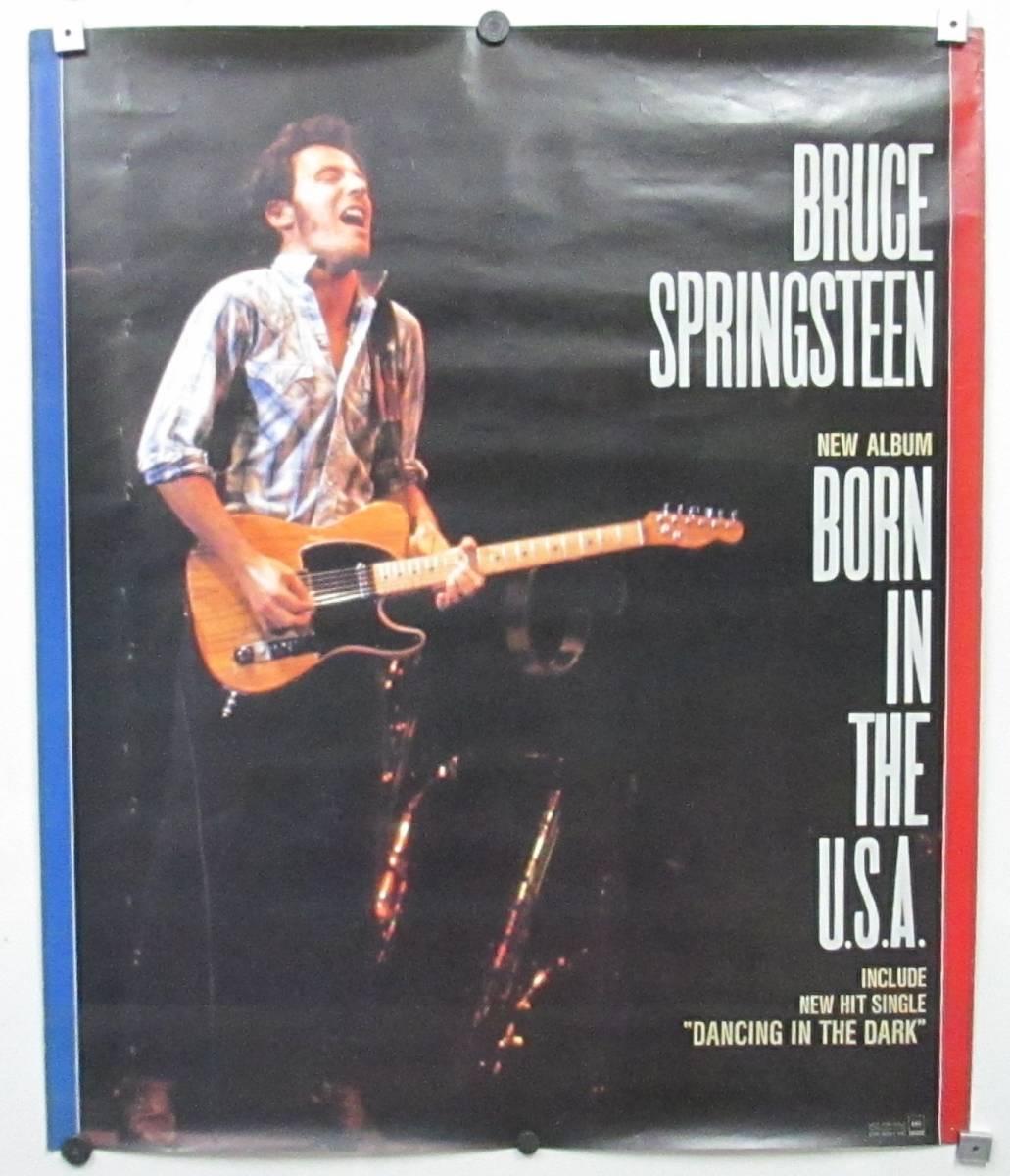 102「ブルース・スプリングスティーン『BORN・IN・THE・U.S.A.』 CBS/SONY ポスター」
