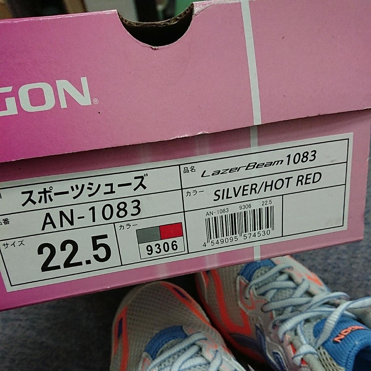 80 タイゴン 22.5cm 未使用品 スニーカー レディース_画像10
