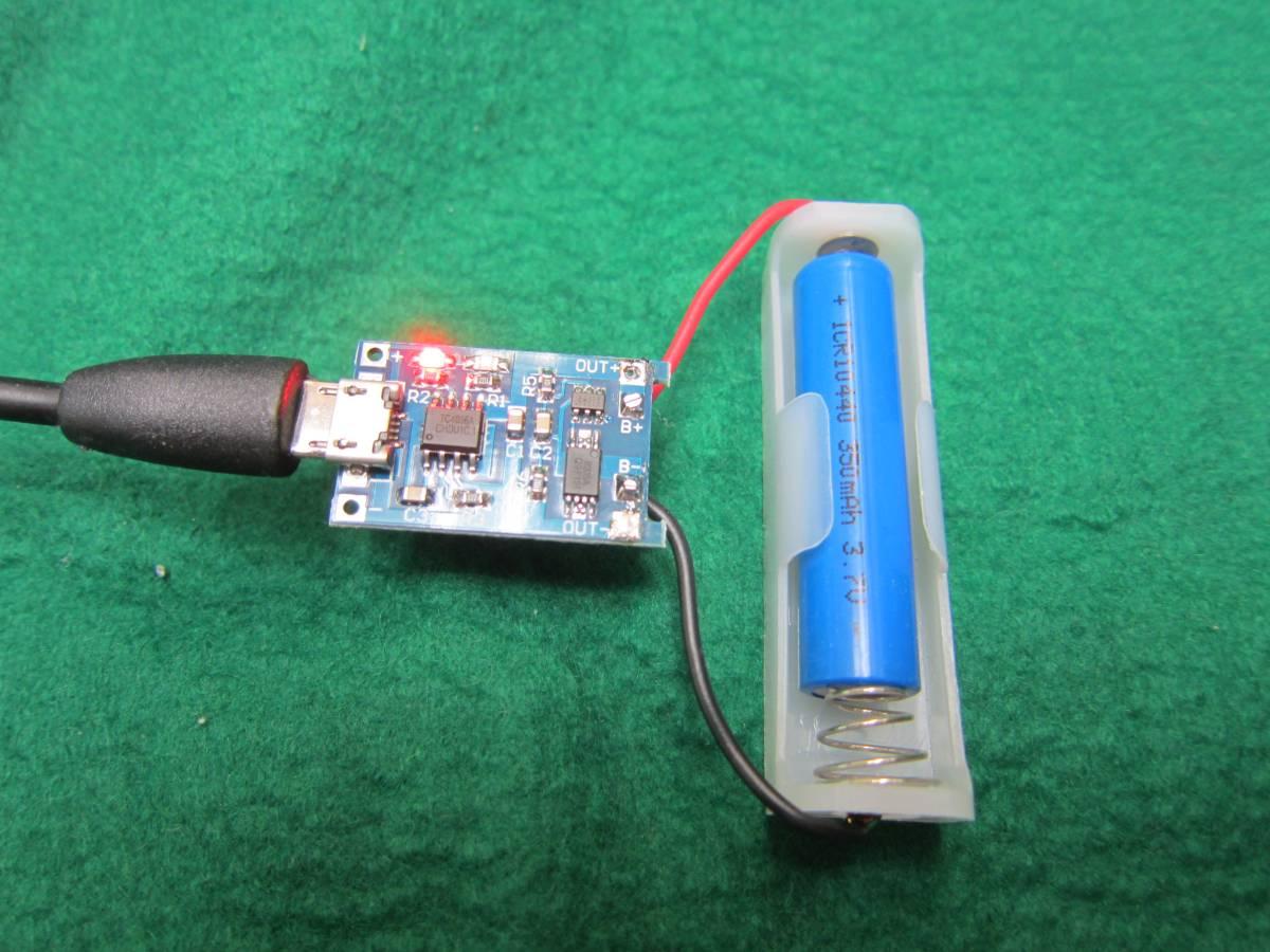 リチュム電池TR10440新品単四型電池とほぼ同じサイズのリチウムイオン電池容量350mAH 3.7V保護回路は無し送料全国一律普通郵便120円t_USBより充電中赤色点灯