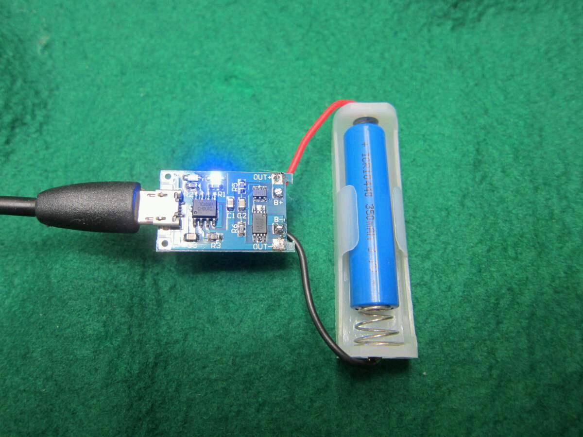 単4を1本使うマグライトソリテールの電球をLEDに交換セットマグライト本体は含まれません送料全国一律普通郵便120円_充電完了