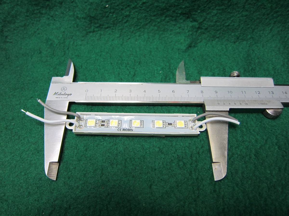 キャンピングカーや自動車の車内照明用に12V点灯5LEDライト5050チップ使用送料全国一律普通郵便120円まとめて発送可能です_画像1