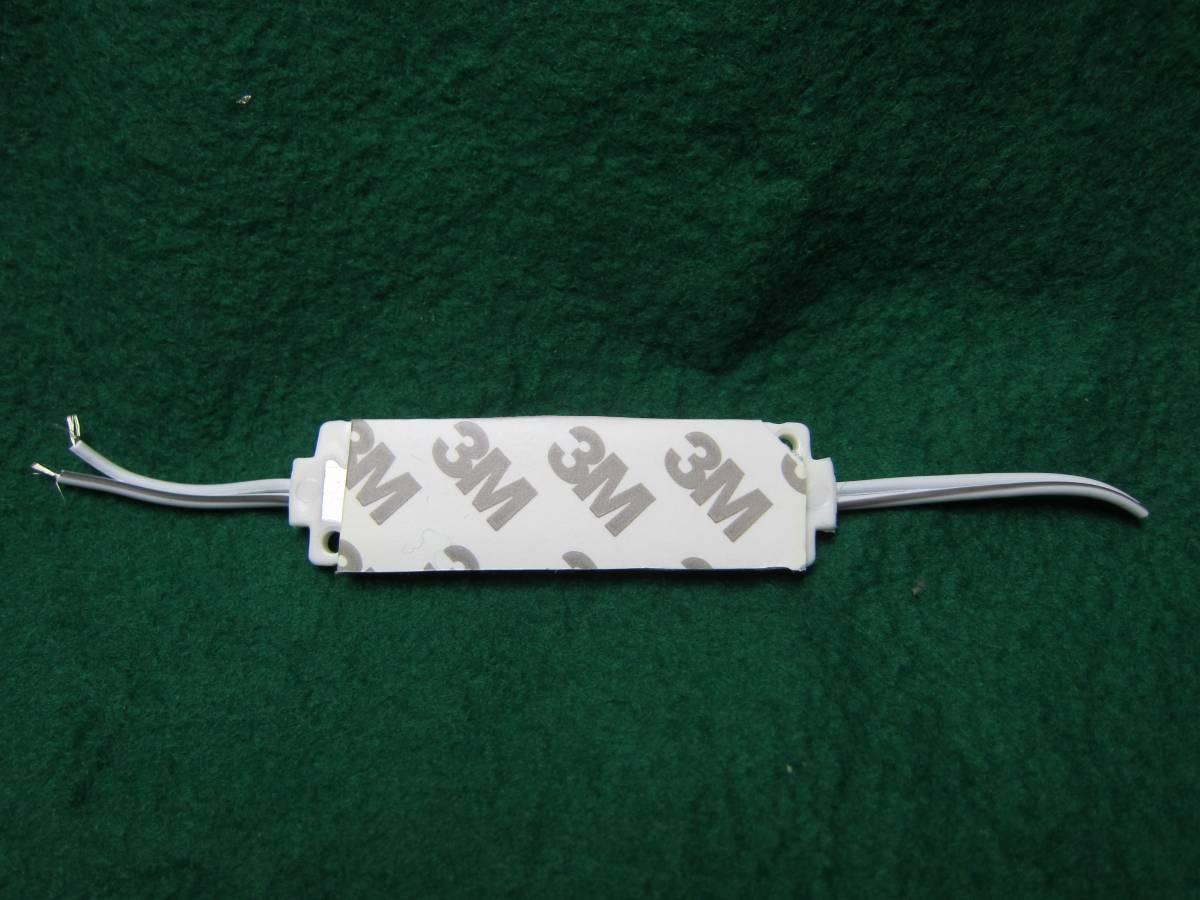 キャンピングカーや自動車の車内照明用に12V点灯2WCOB LED 使用送料全国一律普通郵便120円_裏側両面テープ仕様
