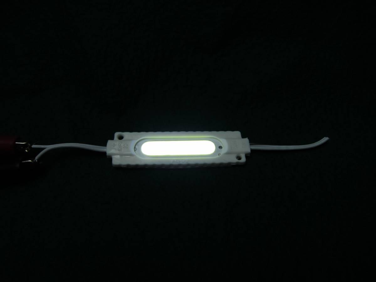 キャンピングカーや自動車の車内照明用に12V点灯2WCOB LED 使用送料全国一律普通郵便120円_画像4