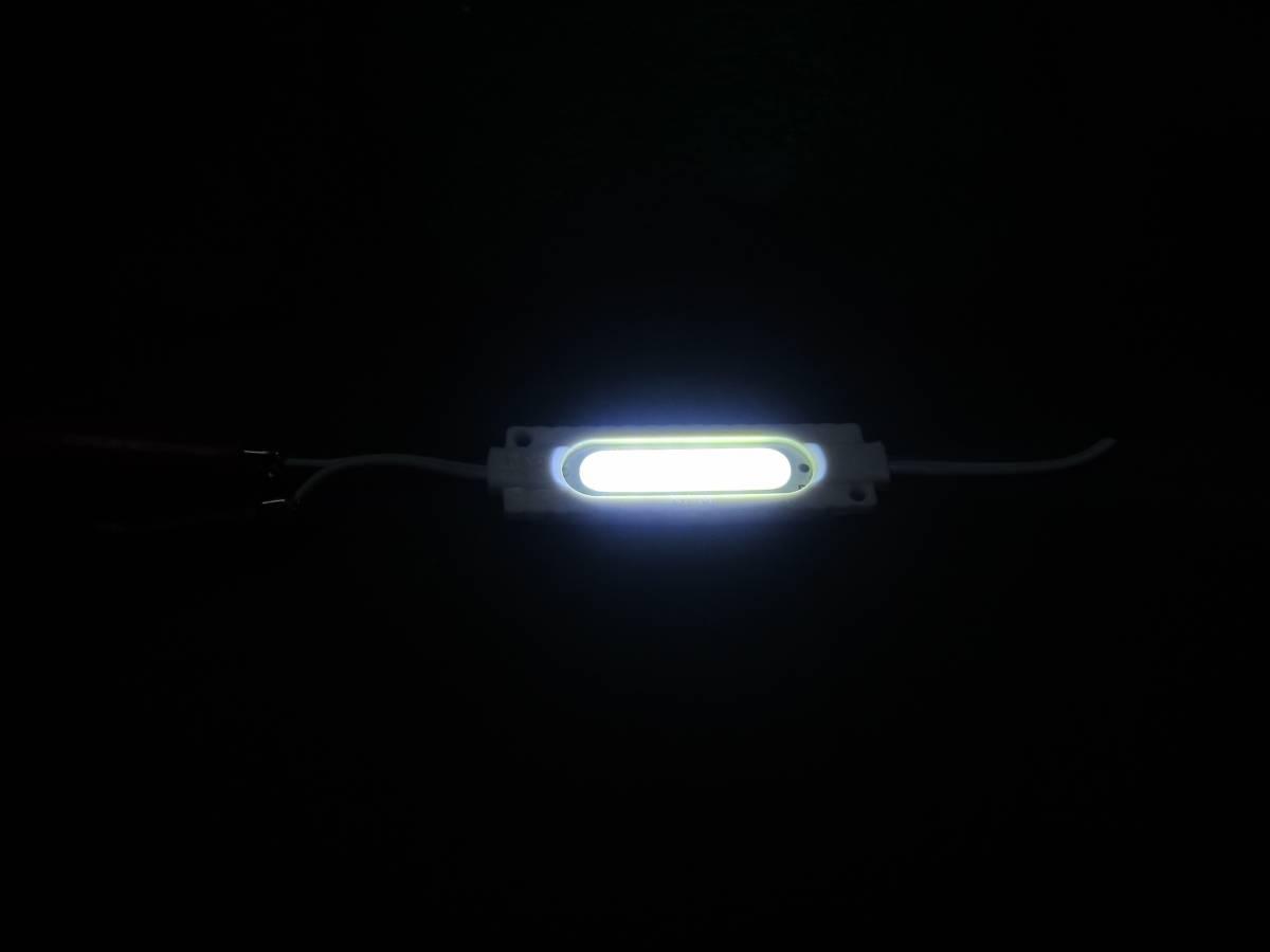 キャンピングカーや自動車の車内照明用に12V点灯2WCOB LED 使用送料全国一律普通郵便120円_画像5