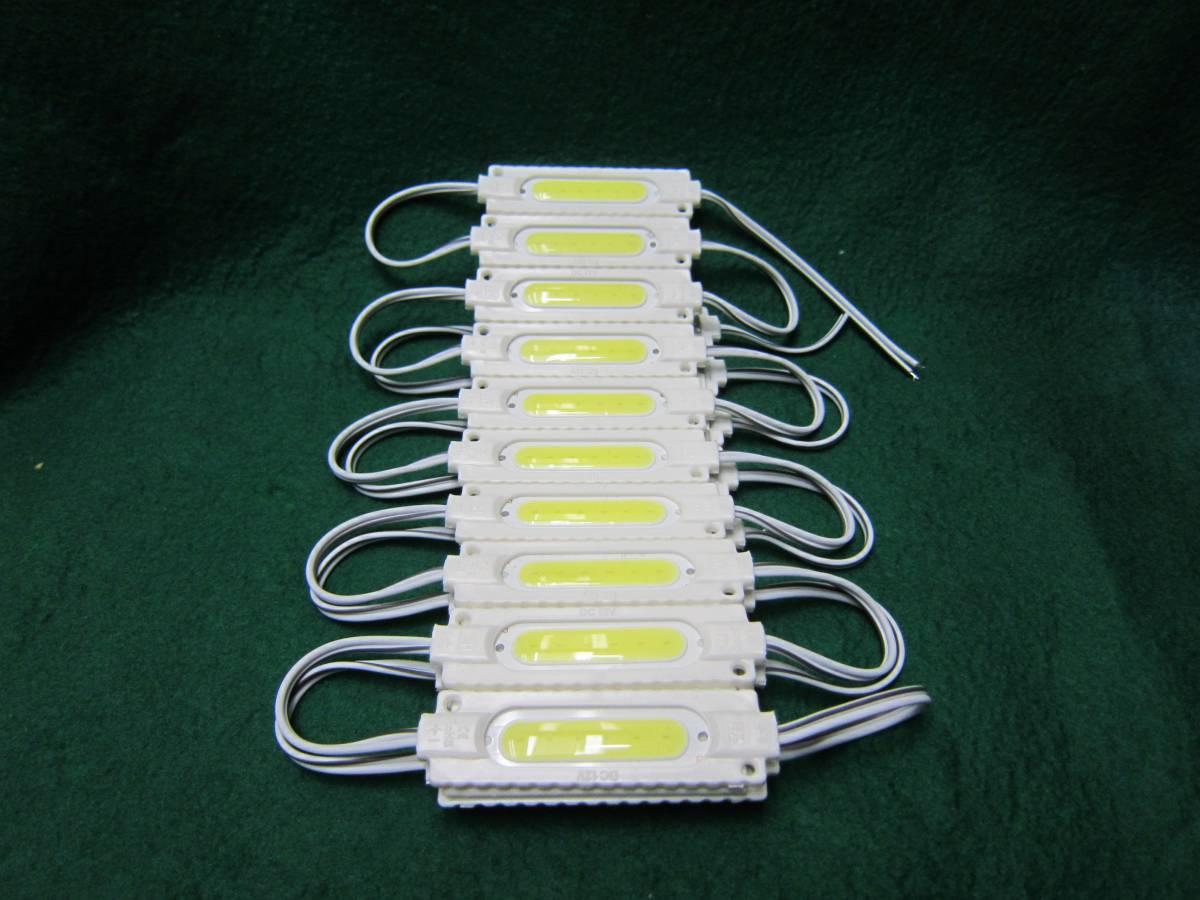 キャンピングカーや自動車の車内照明用に12V点灯2WCOB LED 使用送料全国一律普通郵便120円_別途3900円で販売されている20連結タイ