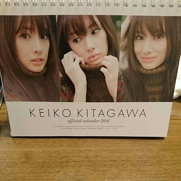 北川景子ちゃんの2016年デスクカレンダー グッズの画像