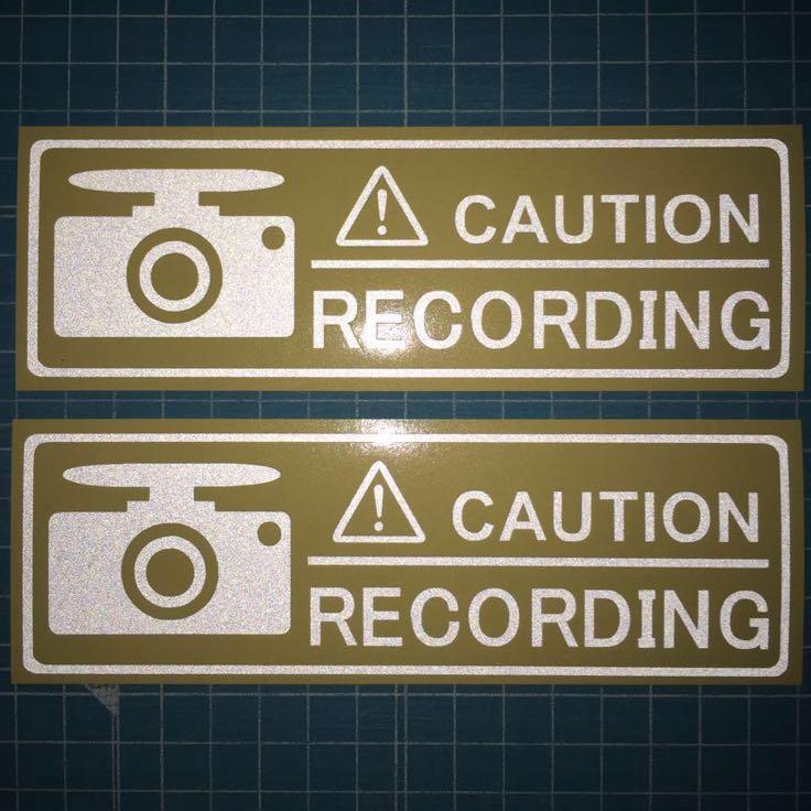 送料無料 ドライブレコーダー 反射ステッカー CAUTION 反射シルバー 2枚組 ドラレコ4 ヘラフラ usdm jdm