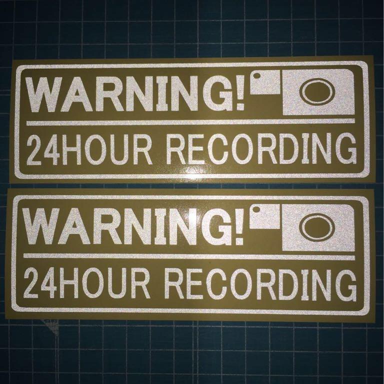 送料無料 ドライブレコーダー 反射ステッカー 2枚組 反射シルバー WARNING ドラレコ3 ヘラフラ usdm